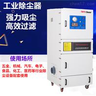 MCJC-4000金属抛光工业除尘器