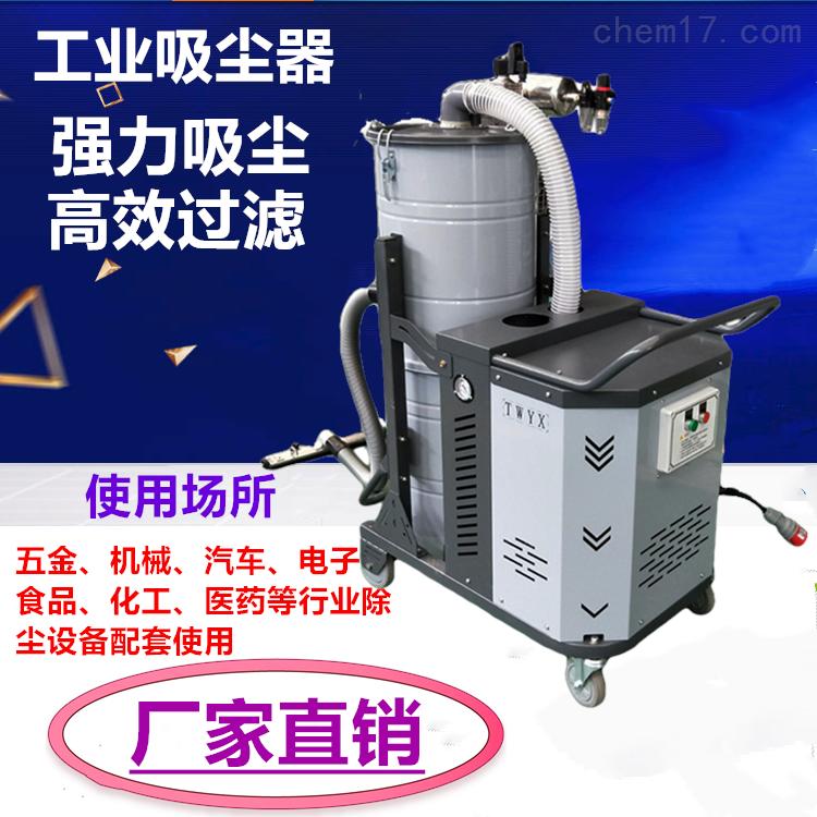 除尘滤筒工业吸尘器