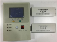 NDDB6000定量SF6气体泄漏监控报警系统