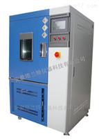 QL—800臭氧老化試驗箱