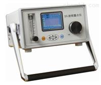 DMT-242SF6精密露点仪