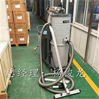 MCJC-22002200W脉冲吸尘集尘器
