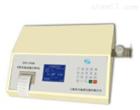 RP-17040 X荧光油品硫分析仪