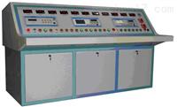 DCBZ-T变压器综合测试台、试验台