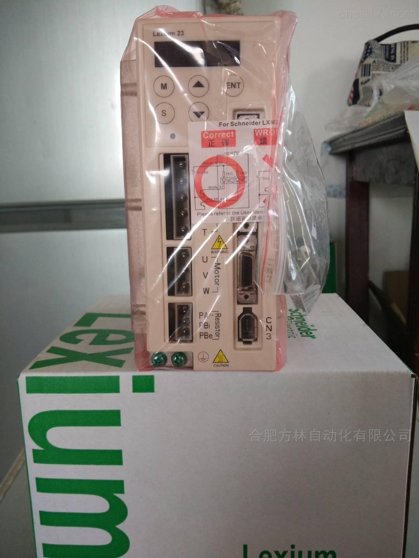 施耐德LXM23伺服驱动器LXM23AU20M3X安徽