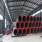 基隆市城區鋼套鋼直埋泡沫保溫管規格
