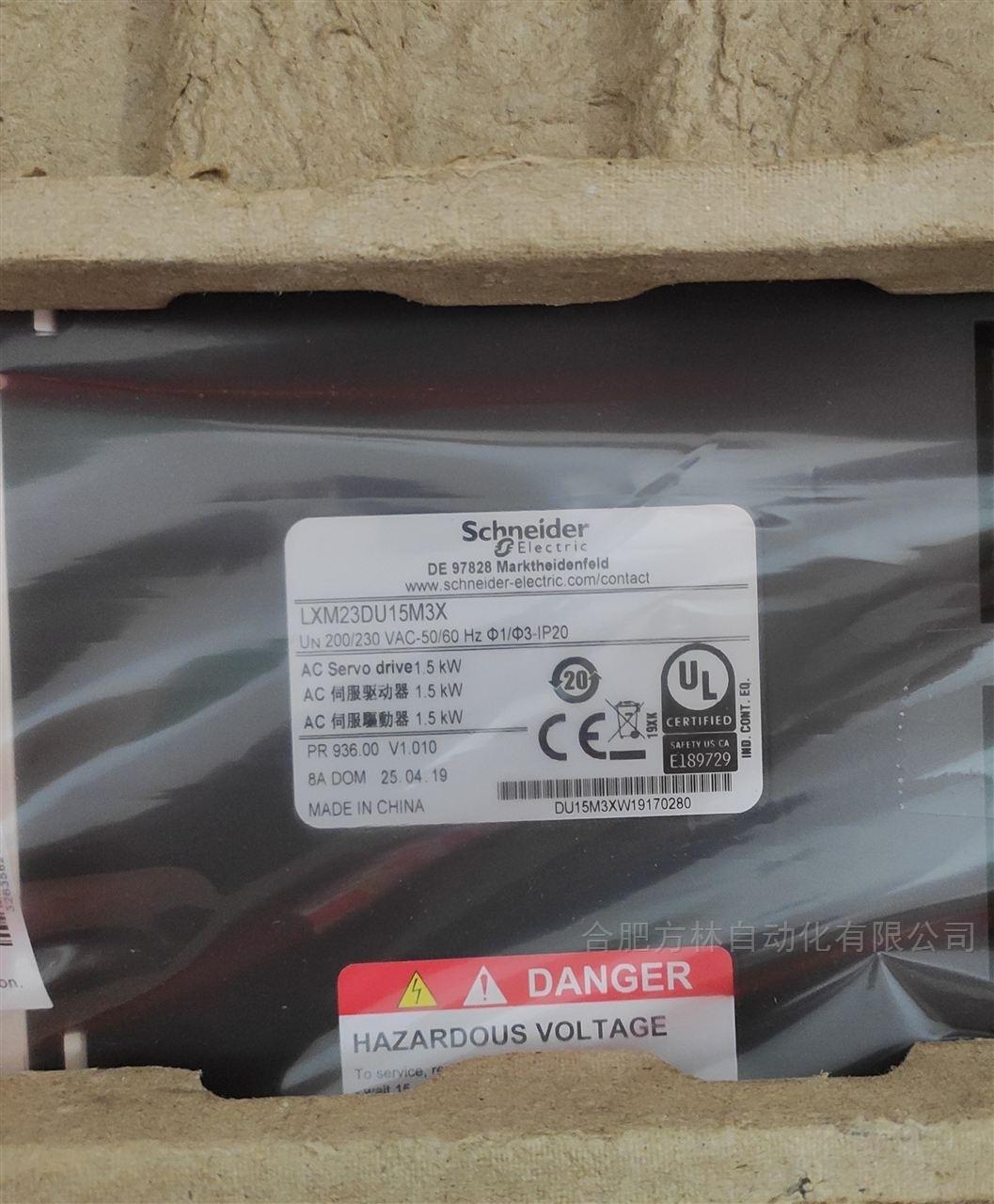施耐德23系列1.5KW伺服驱动器LXM23DU15M3X