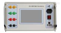 DCBYC-H变压器有载开关测试仪