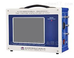 MERB-V變壓器繞組變形測試儀