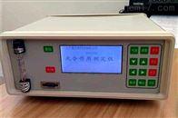 光合作用检测仪SYS-GH30D