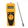 DK-008A便携式中药西药水分测定仪
