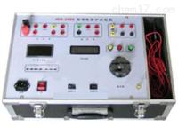 DEJB-S继电保护测试仪