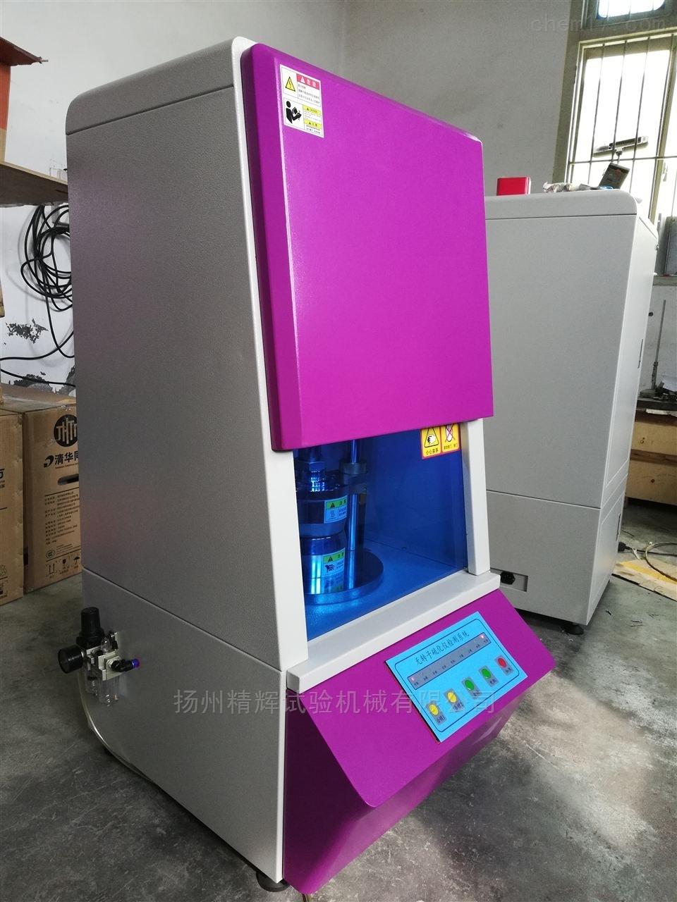扭矩硫化仪,胶料硫化仪,发泡胶橡胶硫化仪,电脑全自动密封性硫化仪,