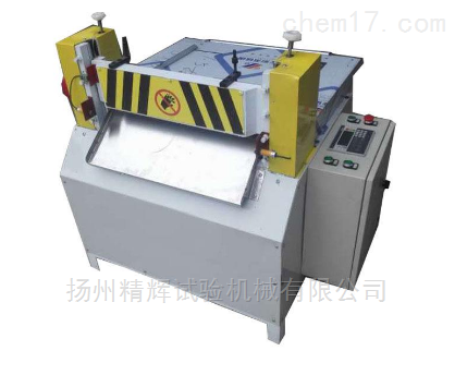 自动送料大行程橡胶切条机