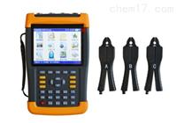 DGDZ-S手持式电能质量分析仪