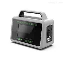 MH1200-E大气VOCs采样器(19代)