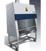 BHC-llA2半排生物安全柜