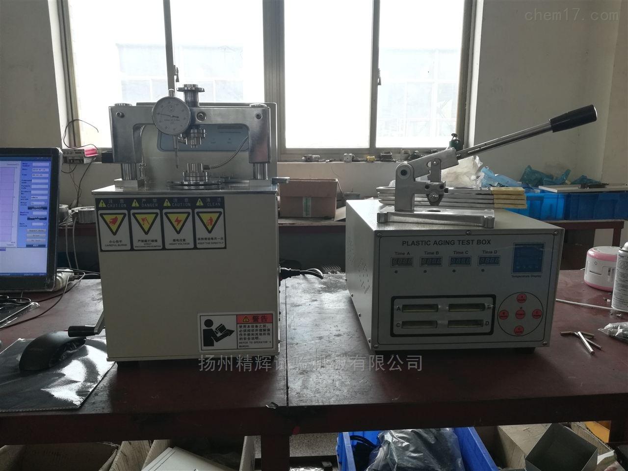 天然胶机械快速塑性计