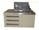 HD-3693多功能恒温水浴