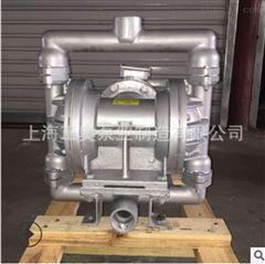 DBY-40L型铝合金电动隔膜泵 环保设备电动泵
