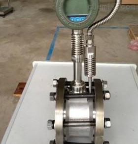 仪器仪表流量计生产厂家