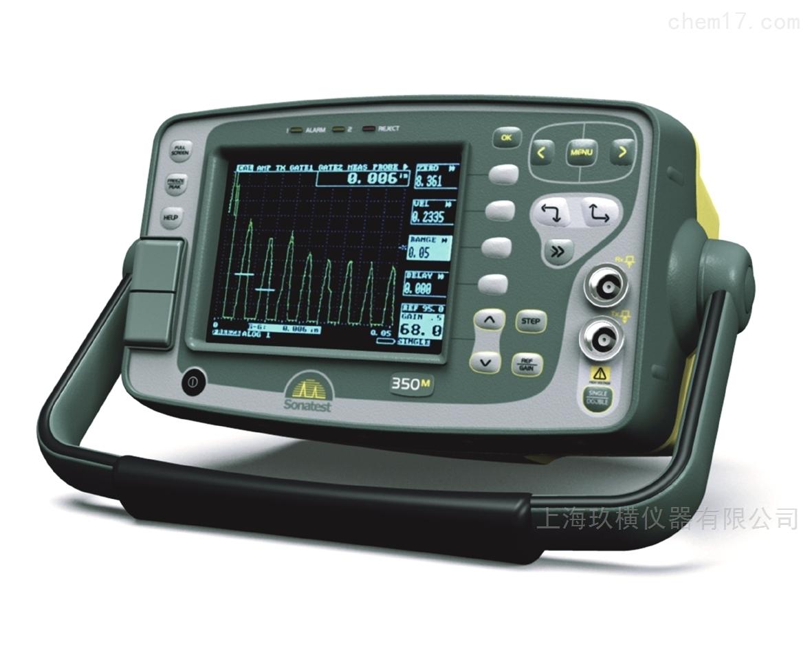 Masterscan MS350/MS380高性能探伤仪