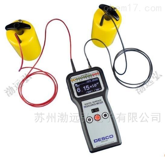 美国进口DESCO19290重锤式表面电阻测试仪