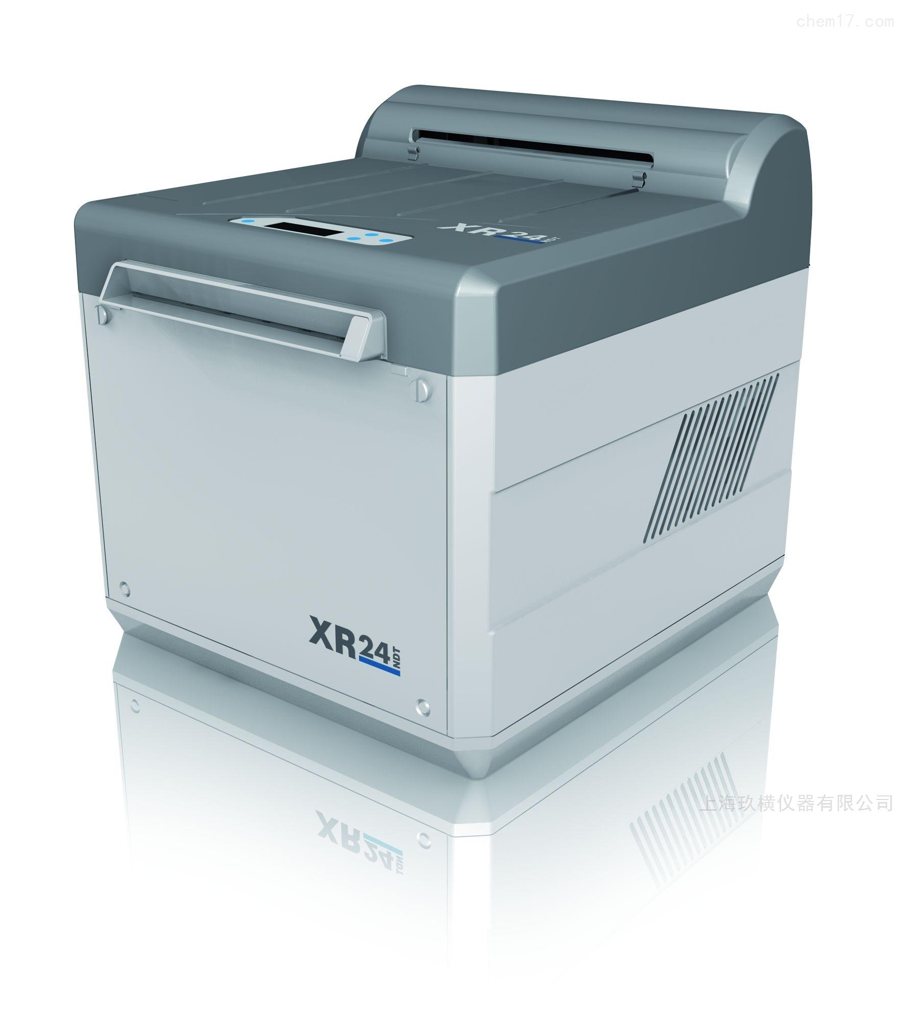 XR 24 NDT环保型全自动台式洗片机