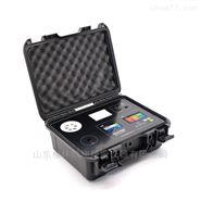 便携式总氮快速水质测定仪