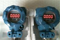 HW180系列仪器仪表变送器