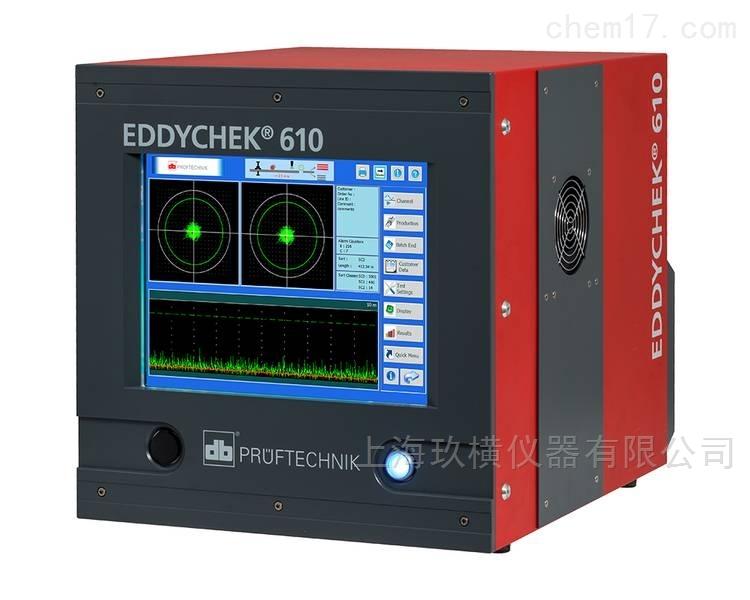 EDDYCHEK 610 / 605 高技术型涡流探伤仪