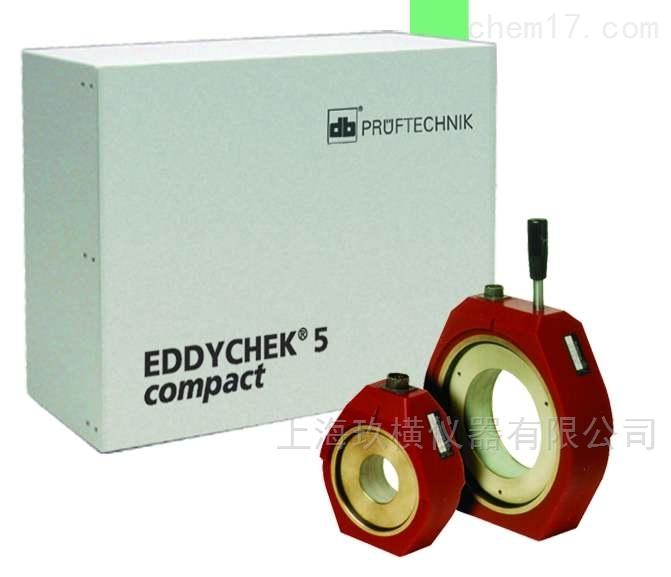 EddyChek-5 Advanced 新型涡流探伤仪