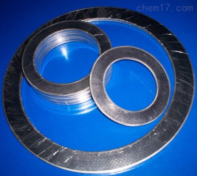 碳钢石墨复合垫片、金属包覆垫片  、钢包垫厂家