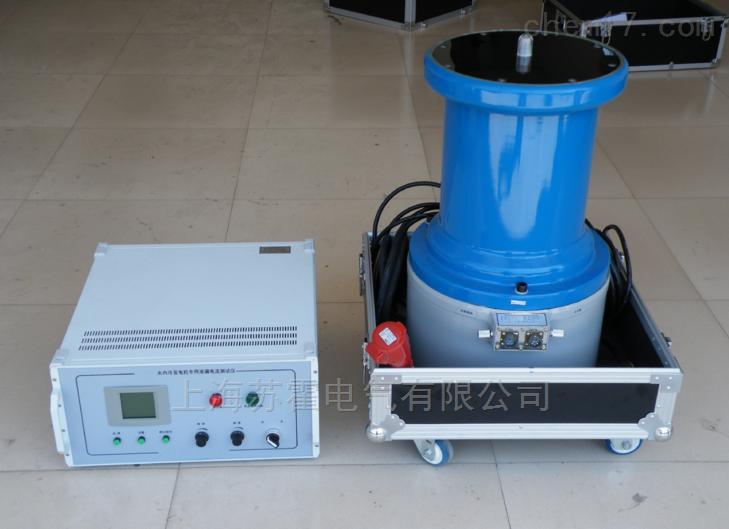 水内冷发电机通水直流耐压试验装置