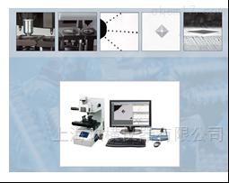 Clemex CMT.HD 计算机控制全自动硬度计