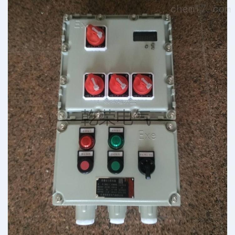 石油化工防爆照明配电箱