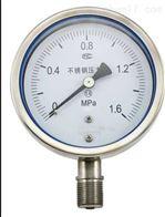 Y系列不锈钢压力表