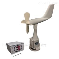 风向变送器和风速报警器W639-ED1佐藤