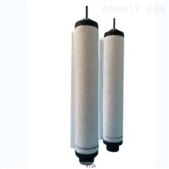 971431121臥式安裝型SV630B萊寶真空泵排氣過濾器