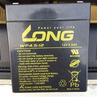 KungLongLONG电池报价