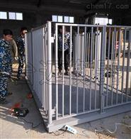 养殖场1.5米2米称猪地磅秤,2吨动物畜牧秤