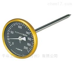 日本SKSATO佐藤沥青温度计测量精确原装进口