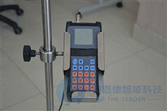 便携式多普勒流速流量测定仪