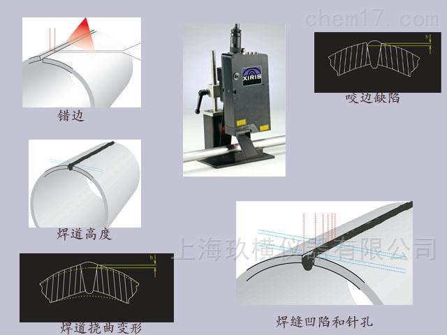 WI2000基于激光视觉的焊道检测系统