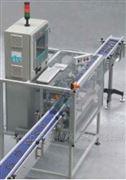 SR20AT Inline在线声学验测设备