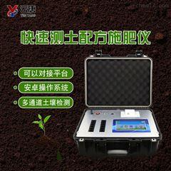 YT-TR02土壤肥力检测仪价格品牌