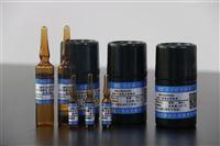 甲醇中对羟基苯甲酸甲酯
