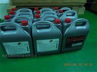 莱宝LVO130真空泵油