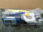 LD-HY7P加熱包控溫儀