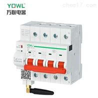 水泵远程控制开关厂家